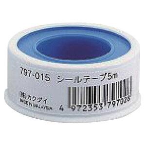 カクダイシールテープ5m797-015【お取寄せ商品】