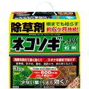 【即日出荷】レインボー薬品 ネコソギ トップRX 粒剤 3kg【お一人様6個まで】