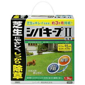 【即日出荷】レインボー薬品 シバキープ2 粒剤 1.3kg