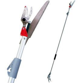 【即日出荷】アルス 軽量伸縮式高枝鋏 ズームチョキEタイプ 160ZE-3.0-3D 高枝切りばさみ