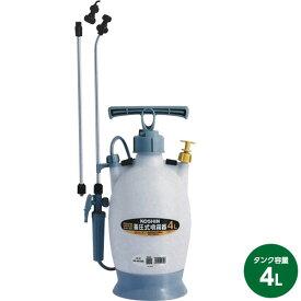 【即日出荷】工進 蓄圧式噴霧器 ミスターオート 4L HS-401BR 除草剤専用 粒状・泡状除草噴口付 手動・肩掛け