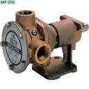 【即日出荷】工進 ラバレックスポンプ 25mm単体 MF-25S