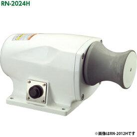 【即日出荷】工進 ミニカール チタンボロンタイプ 200W DC24V RN-2024H