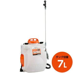 【即日出荷】工進 背負い式充電噴霧器 7L スマートコーシン SLS-7 充電式噴霧器