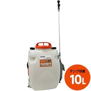 工進 背負い式充電噴霧器 10L スマートコーシン SLS-10 充電式噴霧器
