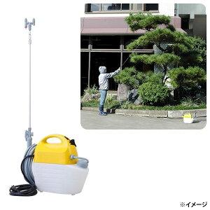 【即日出荷】工進 5L 電気式噴霧器ガーデンマスター GT-5V ガーデニング/園芸/殺虫剤/殺菌剤/消毒/散布