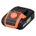 【即日出荷】工進 KOSHIN スマートバッテリー 18V 2.5Ah PA-380