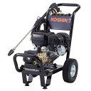 【即日出荷】工進 エンジン式高圧洗浄機 JCE-1510UK 掃除 清掃 洗車 粗皮削り