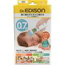 【即日出荷】Dr.EDISON ドクターエジソン エジソンの体温計Pro 非接触型 KJH1003【お一人様1個まで】