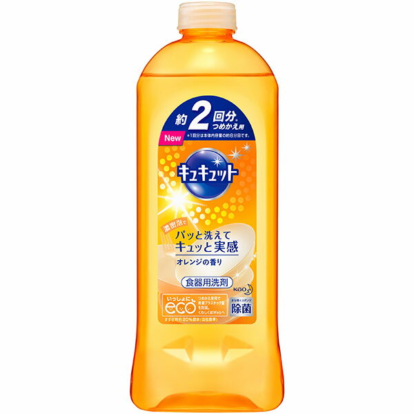 花王 キュキュット オレンジの香り つめかえ用 385ml 手洗い食器用洗剤