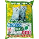【即日出荷】ペーパーガーデン 7L 猫砂【お一人様6個まで】