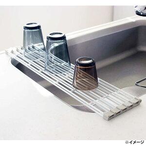 山崎実業プレート折り畳み水切りラックプレートLホワイト7846
