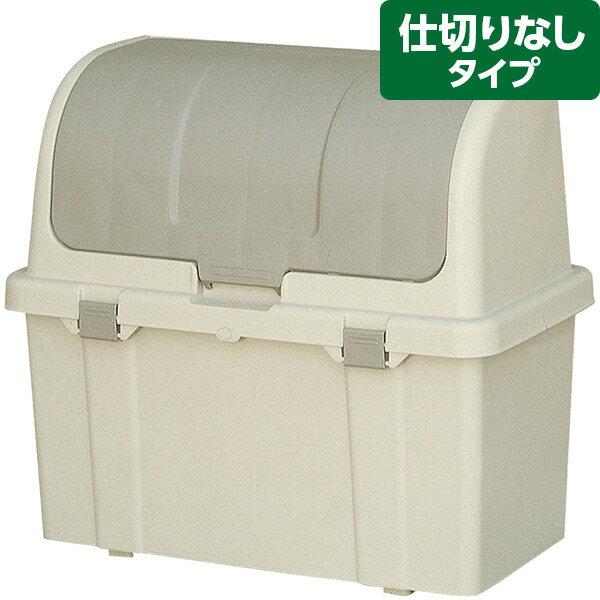 【即日出荷】リッチェル 屋外ストッカー N220C グレー 収納/屋外用ゴミ箱/ベランダ