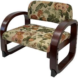 【即日出荷】やすらぎ座椅子 華