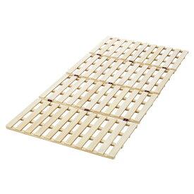 【直送】【代引・日時指定不可】大竹産業 ロングタイプ 桐すのこベッド シングル 幅100×長さ210cm OSR-021【沖縄・離島配送不可】