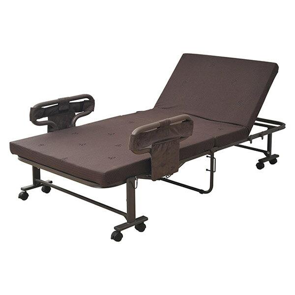 【直送】【代引・日時指定不可】手すり付折りたたみベッド シングル BAS-1S(DBR)【沖縄・離島配送不可】