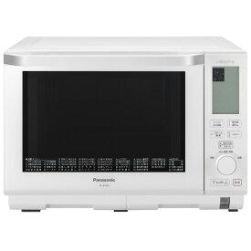 【即日出荷】パナソニック Panasonic スチームオーブンレンジ ビストロ 26L NE-BS606-W