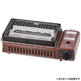 【即日出荷】岩谷産業 イワタニ 炉ばた焼器 炙りや CB-ABR-1