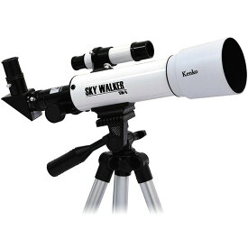 【直送】【代引・日時指定不可】ケンコー・トキナー 天体望遠鏡 SKY WALKER SW-0【沖縄・離島配送不可】