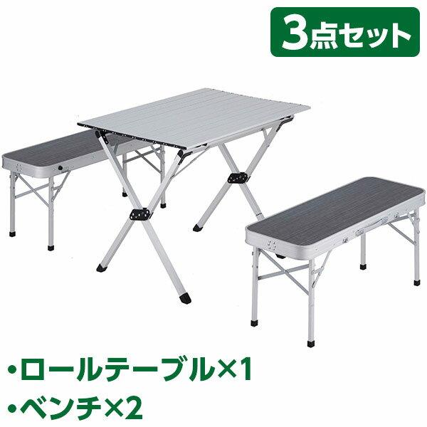 【即日出荷】武田コーポレーション コンパクトテーブルベンチセット TS16-0612