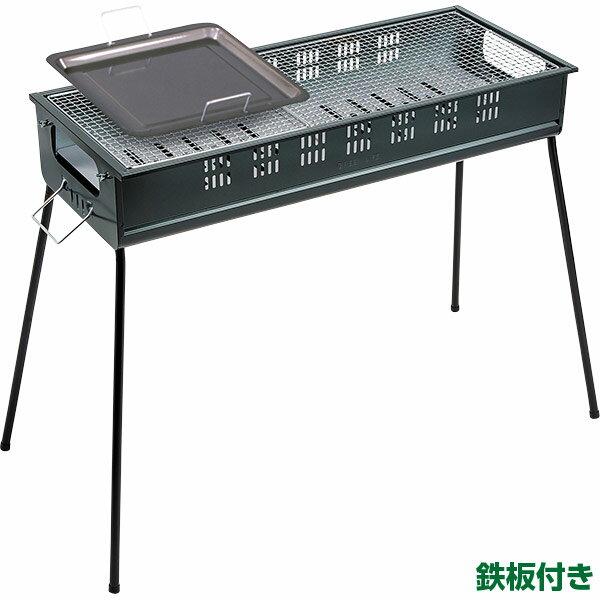 【即日出荷】外山産業 グリーンライフ BBQコンロ 80cm 鉄板付き バーベキュー CBN-800