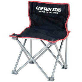 【即日出荷】キャプテンスタッグ CAPTAIN STAG コンパクトチェアミニ ブラック M-3863