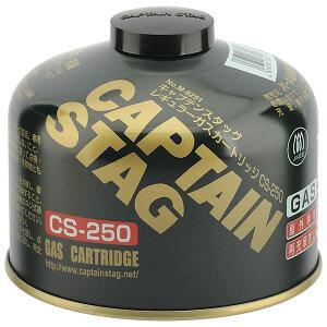 【即日出荷】キャプテンスタッグ CAPTAIN STAG レギュラーガスカートリッジ CS-250 M-8251 燃料