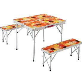 【即日出荷】コールマン Coleman ナチュラルモザイクファミリーリビングセット ミニプラス 2000026758 テーブル&ベンチ