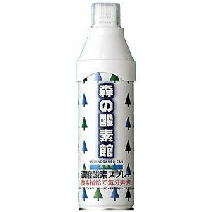 【即日出荷】携帯用濃縮酸素スプレー 森の携帯酸素館 5L 酸素缶 酸素ボンベ