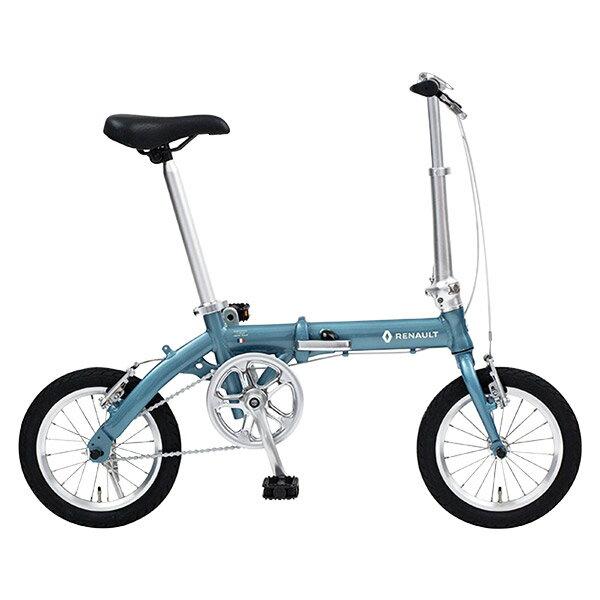 14型 ルノー アルミ折畳み自転車 ライト8 ラグーンブルー 11263-35【沖縄・離島配送不可】