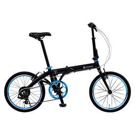 【即日出荷】ルノー 20型 アルミ折畳み自転車 ライト10 AL207 ブラック 11280-01【沖縄・離島配送不可】