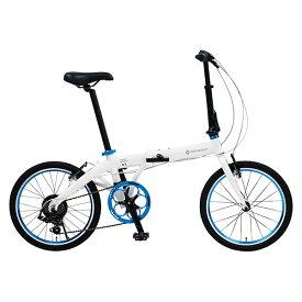 20型 ルノー アルミ折畳み自転車 ライト10 ホワイト 11280-12【沖縄・離島配送不可】