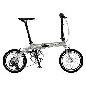 ルノー 16型 折畳み自転車 プラチナライト8 AL167 シルバー 11296-09【沖縄・離島配送不可】