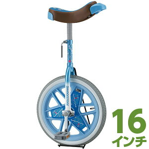 【即日出荷】ブリヂストン 一輪車 16インチ スケアクロウ SCW16 ライトブルー