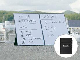 SEKIDO 折りたたみ式 ポータブル ホワイトボード 【A3 スタンドタイプ】