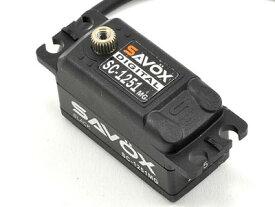 SAVOX SC-1251MG Black Edition ロープロファイル ハイスピード メタルギヤ デジタルサーボ【サボックス日本総代理店】