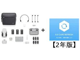 【即納】DJI MINI 2 Fly More Combo+【2年版】DJI Care Refresh(DJI MINI 2)製品アフターサービス