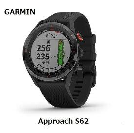 2020年4月発売【GARMIN】ガーミンGPSゴルフナビ アプローチ S62 GARMIN Approach S62 Black/White