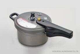 IHリブロン圧力鍋 片手式 2.8L 箱入 ホクア 《 北陸アルミ しゅう酸 圧力鍋 日本製 IH対応 》