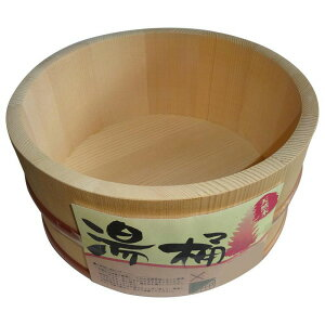 モミ 湯桶 小 日本製 【星野工業 樅 もみ 天然木 湯おけ ゆおけ 風呂桶 ミニ】
