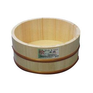桧 湯桶 丸 日本製 【星野工業 檜 ひのき 天然木 湯おけ ゆおけ 風呂桶】