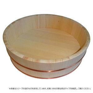 飯台 45cm 国産高級さわら 木製 約2升用 【星野工業 寿司桶 サワラ 銅タガ】寿司おけ 飯切り
