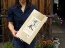 木製まな板 ほうのき一枚板 21cm 【ひのき 檜 桧】