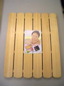 栃木県優良デザイン受賞 木製 釘なしすのこ 6枚巾 【ひのき】 風呂スノコ めいじ屋*他の商品と同梱はできません。*