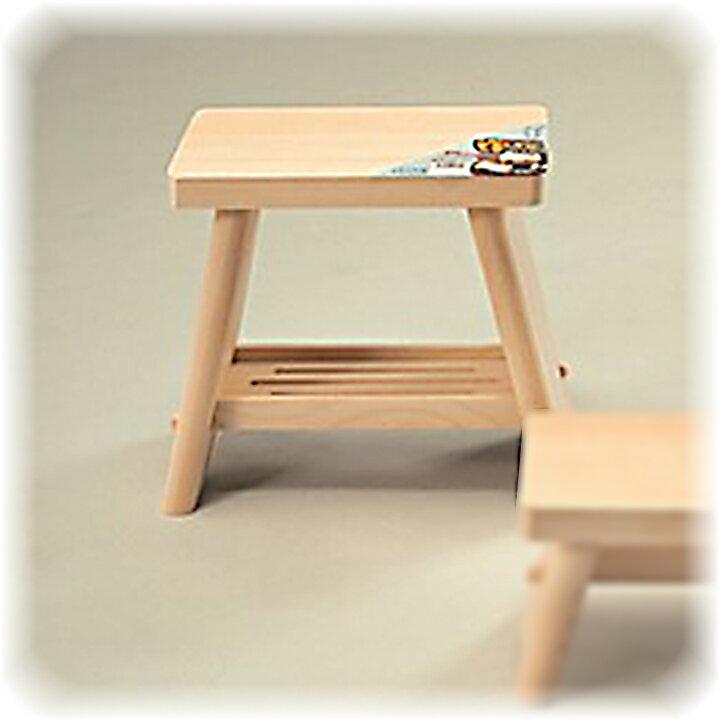 日本製 木製 風呂椅子 ゆ〜太くん 特大 【風呂いす ふろいす フロイス 桧 ひのき ゆーたくん】
