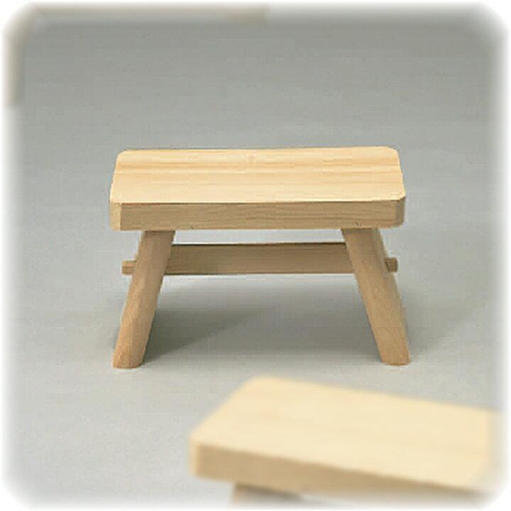 昔ながらの 木製 風呂椅子 小 【ヒノキ ひのき 檜 桧 ふろいす フロイス】