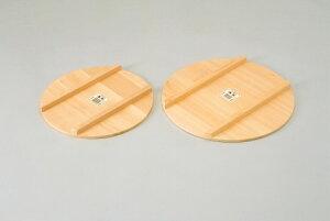 国産高級さわら 木製 飯台蓋 30cm  【すし桶 サワラ 銅タガ】寿司おけ 寿司桶 飯切り