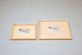 木製 餅 のし板 大 【四方枠付き 2升用】