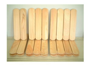 国産ひのき 木製 ニュータイプミニスノコ 3枚巾 【ヒノキ 檜 桧】 すのこ*同梱不可の場合別途運賃がかかります*
