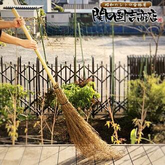 竹 箒 5 단 햇빛 대나무 빗자루 정원 비 * 5 개까지 1 甲口 됩니다 * 동 고 불가의 경우 별도 요금 *